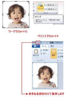 frame_9.jpg