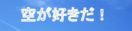 word[ワードアートで縁の付いた文字を描く]
