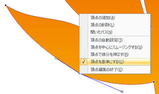 momiji_trace_11.jpg