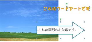sentaku_1.jpg
