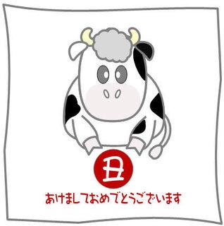 usi_1.jpg