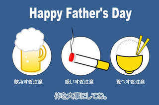 fatherday_beer_1.jpg